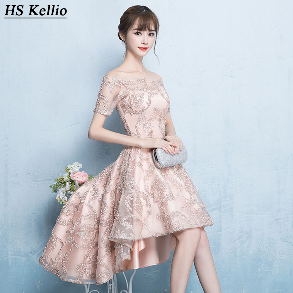 Lace Cocktail Dress High Low Skin Pink Girls' Party Dresses