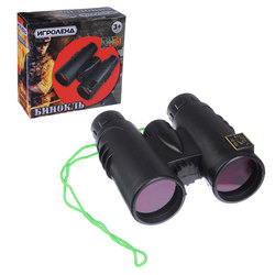 BINOCULARS  FOR GAMES BOYS HUNTERS RUSSIAN STORE FREE SHIPPING DISCOUNT SALE