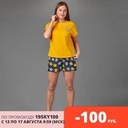Atoff home pyjama femme ZHP 022 (rose/gris/jaune/bleu + imprimé)