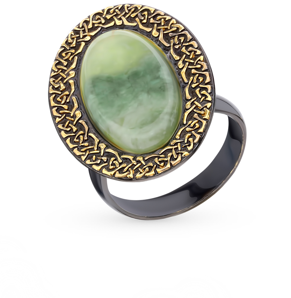 Silver Ring With Jadeite Sunlight Sample 925