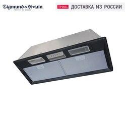 Campana Extractora s Zigmund & Shtain K 376,51 B cocina de acero inoxidable electrodomésticos Campana Extractora de escape negro para campana de cocina