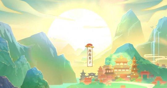 《梦幻西游》电脑版服务器礼盒寻光而来 敬请期待!插图(5)