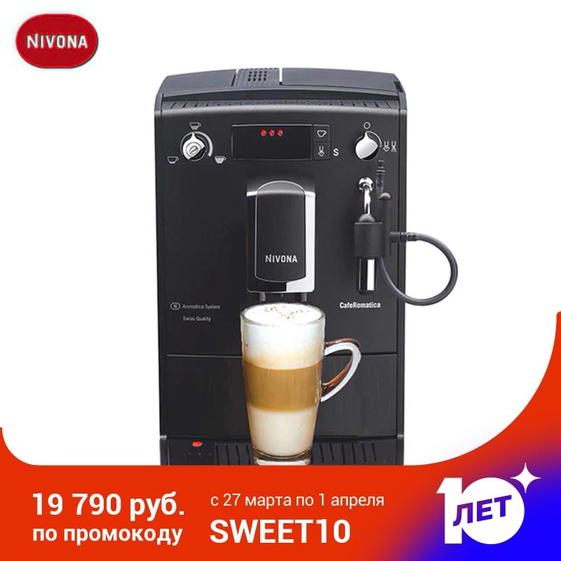 Coffee Machine Nivona CafeRomatica NICR 520 Capuchinator Maker Automatic Kitchen Appliances Goods Kapuchinator For Kitchen