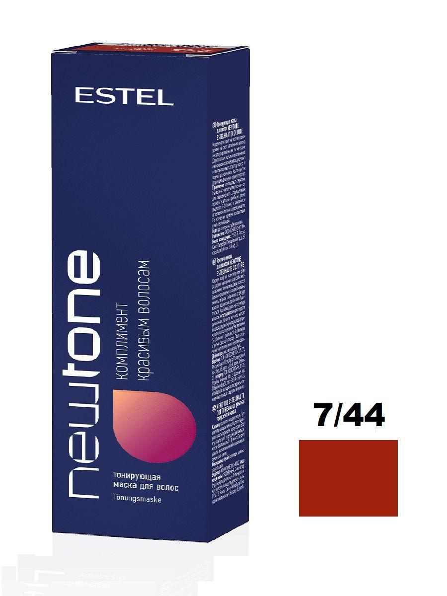 NTB7/44 Тонирующая маска для волос NEWTONE ESTEL 7/44 Русый медный интенсивный 60 мл.