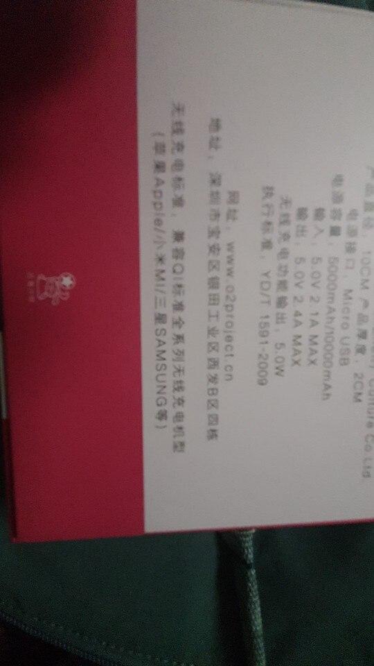 Cardcaptor Sakura Black/Pink Clow Cards Magic Circle Wireless Charger