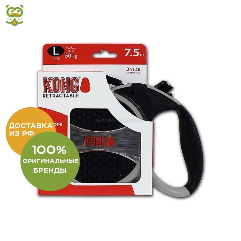 лучшая цена KONG tape measure Explore L (up to 50 kg) 7,5 m tape, L, Gray