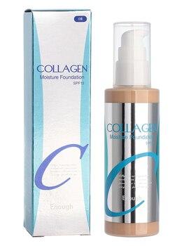 Suficiente base de humedad de colágeno #13 100 ml