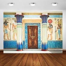 Старинная египетская стенная роспись фон для фотостудии фотосъемки