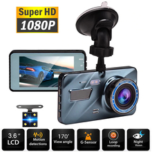 Автомобильный видеорегистратор, видеорегистратор 3 в 1, двойная камера заднего вида, автомобильная камера Full HD 3,6 дюйма, циклическая запись, ...