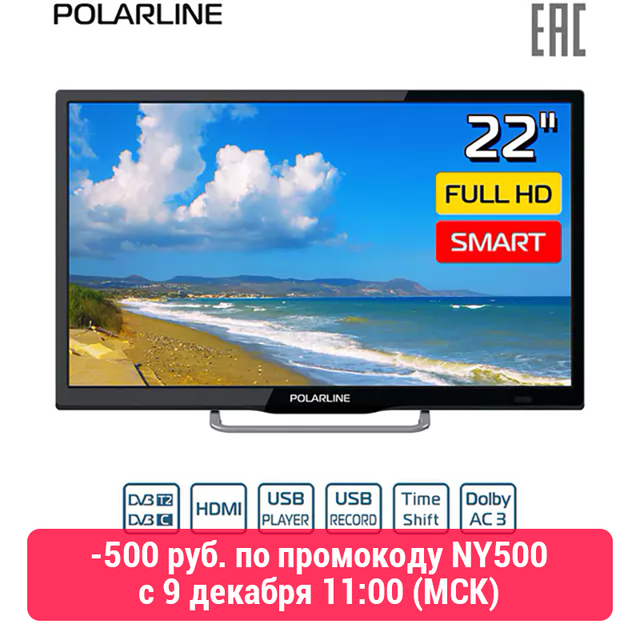 "Телевизор 22"" Polarline 22PL11TC-SM FullHD SmartTV"