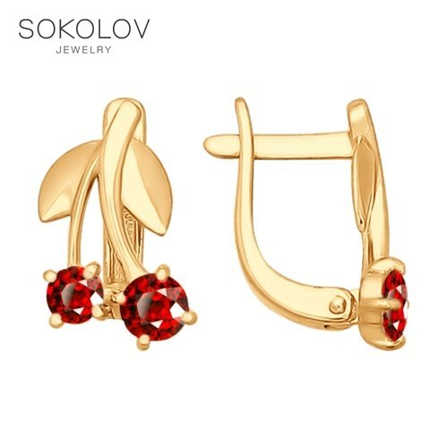 Baby Drop Earrings With Stones With Stones