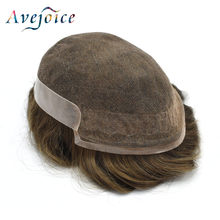 Avejoice Hair Breathable French Lace PU Base Men Toupee Invisible Natural Hairline Bleached Front Knots Remy Man Hair Wig(China)