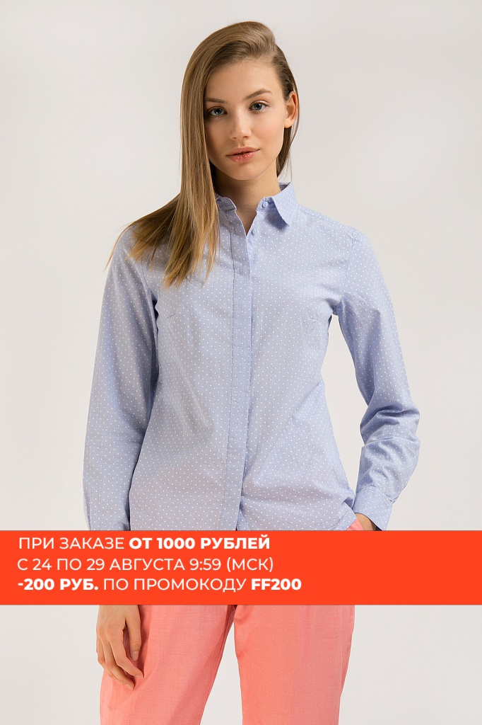 Finn flare women blouse
