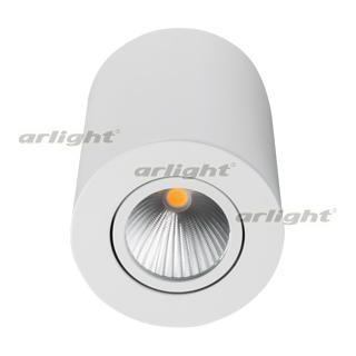021425 Lamp SP-FOCUS-R90-9W White [IP20, 3 Years] Box-1 PCs.