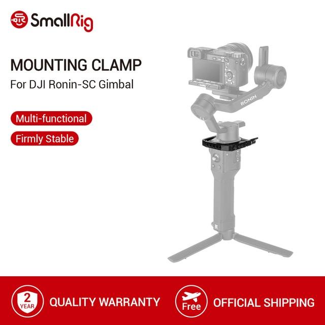 "SmallRig Mounting ClampสำหรับDJI Ronin SC Gimbal Quick Rod Clamp 1/4 "" 20 Arri 3/8"" อุปกรณ์เสริม 2412"
