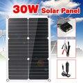 IP65 солнечная панель быстрое зарядное устройство Автомобильная батарея Зарядка 420*280 мм 18/12/5 в 30 Вт двойной USB аварийный источник питания