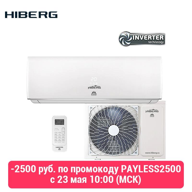 Inverter Split System HIBERG AC-12 Elite A Class Split Air Conditioner System