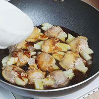 鸡翅土豆条的做法图解8