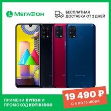 Смартфон Samsung Galaxy M31 128GB [Ростест, доставка от 2 дней, новый, SIM любых операторов, официальная гарантия]