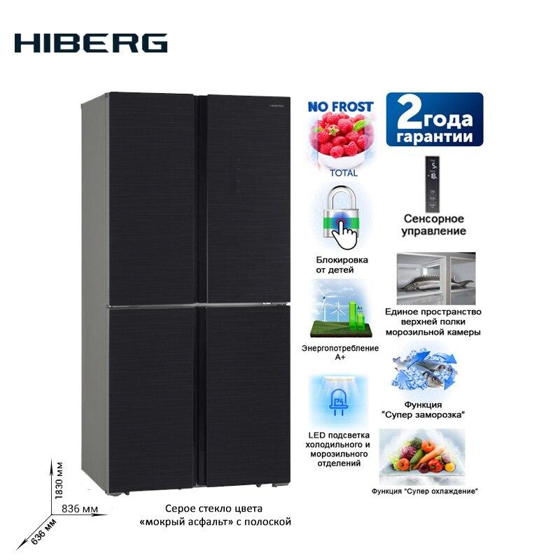 4-door Refrigerator HIBERG RFQ-490DX NFGS Large Capacity Electric Refrigerator Power-saving Fridge For Home Major Home Kitchen