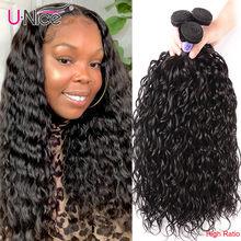 Tissage en lot brésilien 3/4 naturel – Unice Hair Kysiss, cheveux vierges ondulés, 8-26 pouces, Extension de cheveux, Ratio élevé, 1/100% pièce
