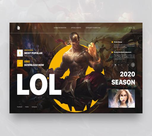 lol英雄联盟换肤 LOL凯特盒子V7.3-更新国服10.16版本