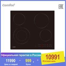 Электронная варочная панель инфракрасная многофункциальная плита Comfee CEH610 4 конфорки быстрый нагрев