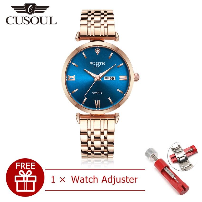Cusoul 여성 시계 패션 시계 캐주얼 쿼츠 시계 파인 시계 밴드 빛나는 포인터 달력 시계 비즈니스 손목 시계