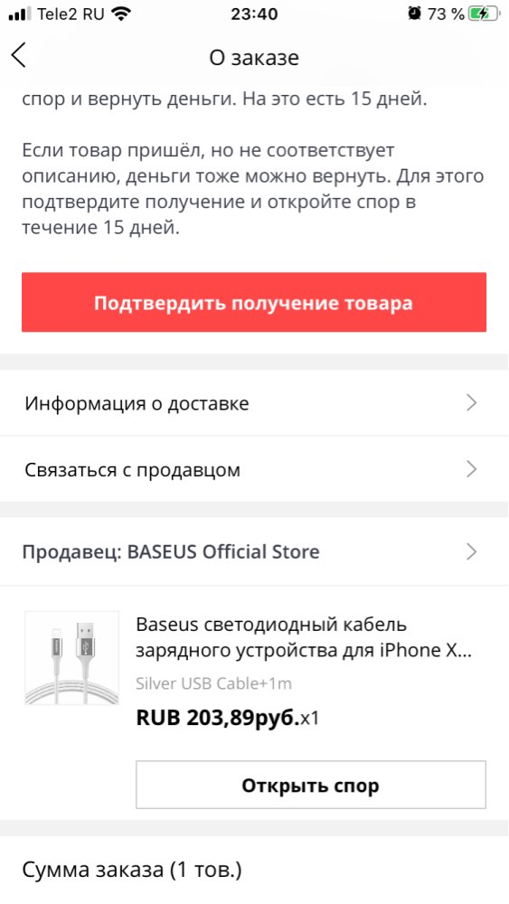 Baseus LED lighting Charger Cable For iPhone X 8 7 USB Cable For iPhone iPad Fast Charging Charger Cable Mobile Phone Data Cable-in Mobile Phone Cables from Cellphones & Telecommunications on AliExpress