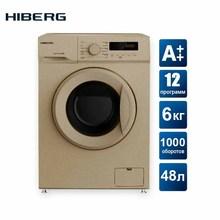 Стиральная машина HIBERG WM2-610 SG, золотистая, 12 программ стирки, 6 кг загрузки, 1000 об/мин при отжиме, 48 л воды на цикл, класс А+, дисплей