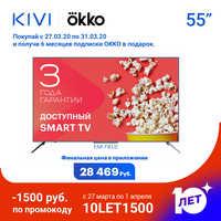 "TV 55 ""KIVI 55U730GR UHD 4K Smart TV Android 9 HDR WCG stimme eingang"