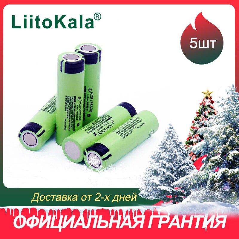 Аккумулятор LiitoKala 18650 Li ion 3.7В 3400mAh незащищенный (NCR18650B) 5 шт. Перезаряжаемые батареи      АлиЭкспресс