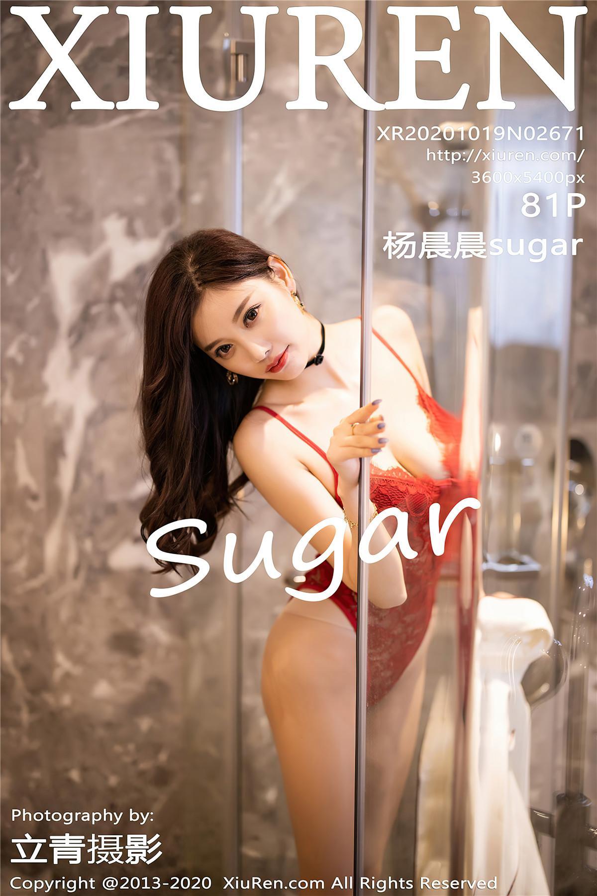 [XIUREN秀人网] 2020.10.19 No.2671 杨晨晨sugar [82P/714MB]插图