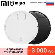 Робот-пылесос Xiaomi Mijia LDS Vacuum Cleaner (Белый, Чёрный) (STYTJ02YM), Давление-2100 Па, Оригинальная Прошивка,MiHome(WiFi)