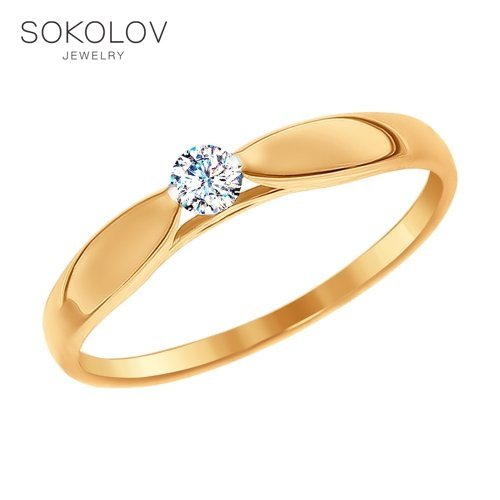 Engagement Ring. Gold With Swarovski Crystals Fashion Jewelry 585 Women's Male