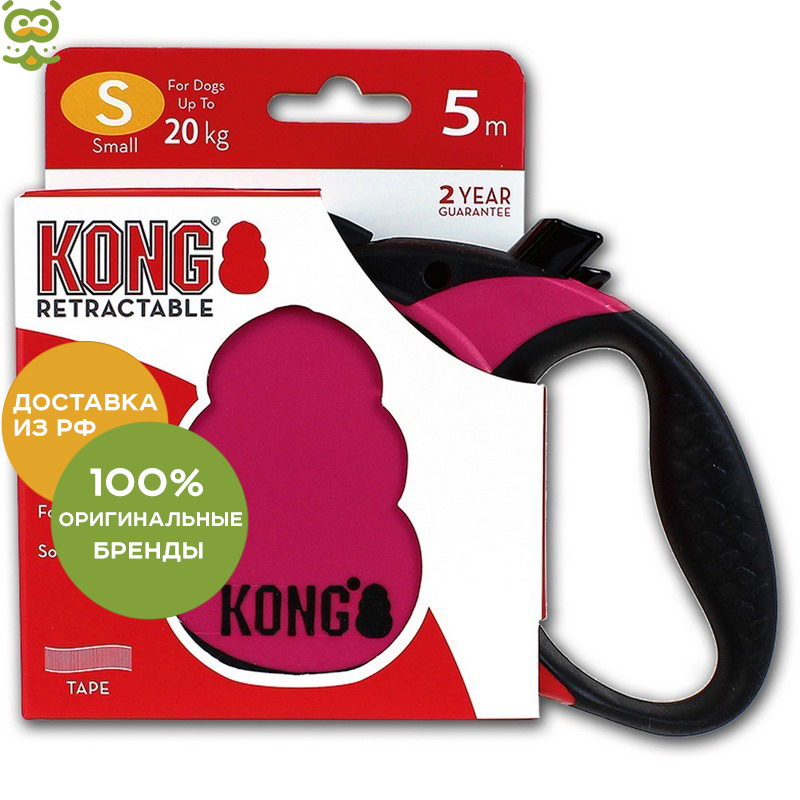 KONG tape measure Terrain S (up to 20 kg) 5 m tape, S, Fuchsia open source freeware e mail to s m s alert system