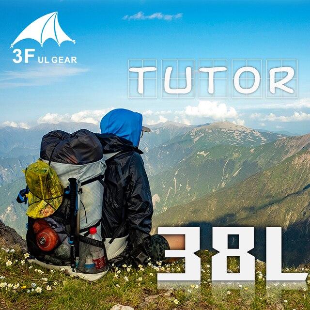3F UL GEAR TUTOR 26L 38L Ultralight Frameless Backpack 1