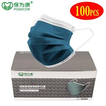 Προστατευτική μάσκα 4 στρωμάτων προστασίας μιας χρήσης για παιδιά και ενήλικες σε πακέτο των 50 και 100 τεμαχίων