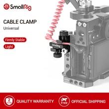 "SmallRig Universal Cable Clamp 1/4 "" 20 สกรูสำหรับสายเส้นผ่าศูนย์กลางตั้งแต่ 2 7 มม.ถึงติดตั้งกล้องDSLR/กรง 2333"
