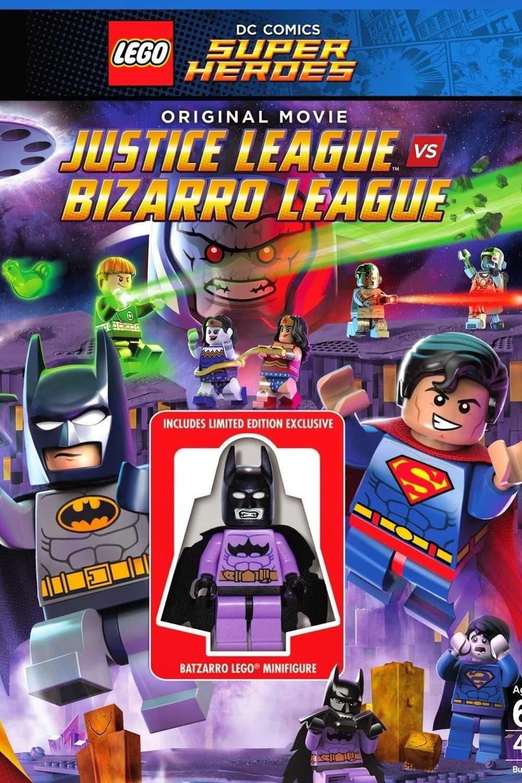 乐高超级英雄:正义联盟对比扎罗联盟