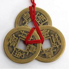 Monedas de Feng Shui chino, decoración para la casa Mona para la riqueza y el éxito, nueva moda antigua, 3