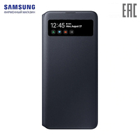 Mobile Phone Cases & Covers EF EA715PBEGRU Case for Samsung S View wallet cover A71