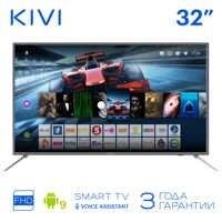 """Телевизор 32 """"KIVI 32F700GR Full HD Smart TV Android 9 HDR Голосовой ввод"""