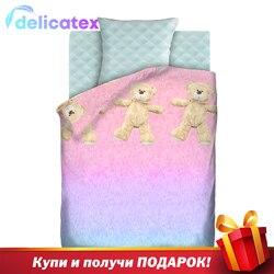 КПБ 1.5 бязь 4YOU (70х70) рис. 16065-1/16066-1 Меховой
