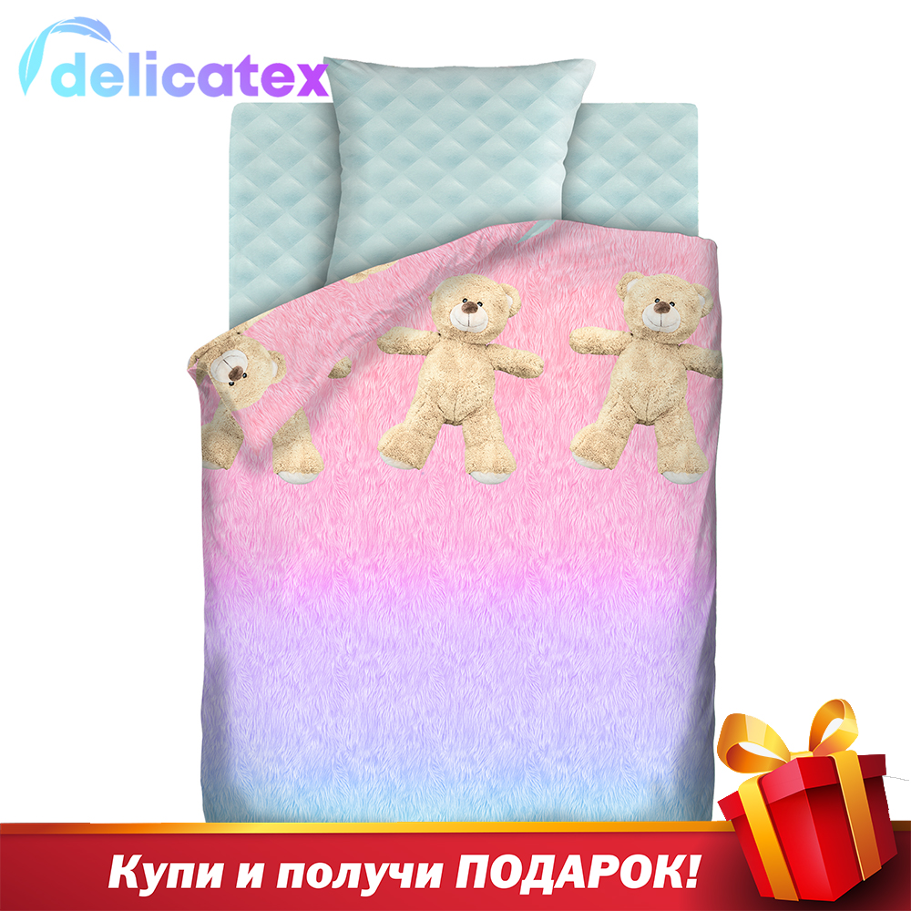 Bedding Sets Delicatex 16065-1+16066-1 Mehovoy Home Textile Bed Sheets Linen Cushion Covers Duvet Cover Рillowcase Baby Bumpers Sets For Children Cotton