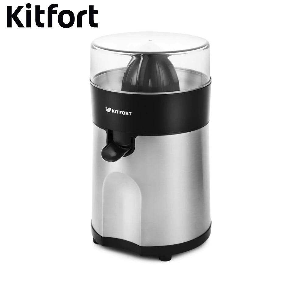 Citrus Juicer Kitfort KT-1113 Citrus Electric Juicer kitchen juice Press for pressed juice extractor Juicer Press for citrus цена и фото