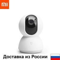 Xiaomi MiJia 360 ° Home Camera 1080p IP CCTV camera (MJSXJ05CM)