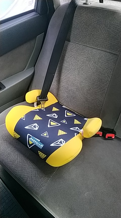 Child Car Safety Seats BABYHIT BOOST X (BFL300) Yellow for girls and boys Baby seat Kids Children chair autocradle booster-in Child Car Safety Seats from Mother & Kids on AliExpress - 11.11_Double 11_Singles' Day