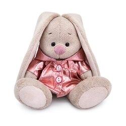 Soft toy Budi Basa Bunny in gouden mantel 25 cm
