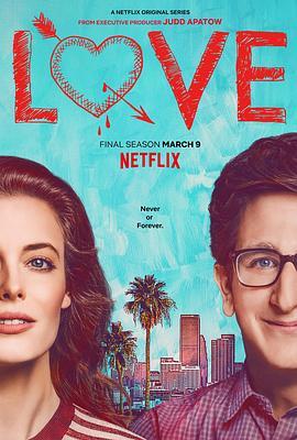 爱情二三事第三季